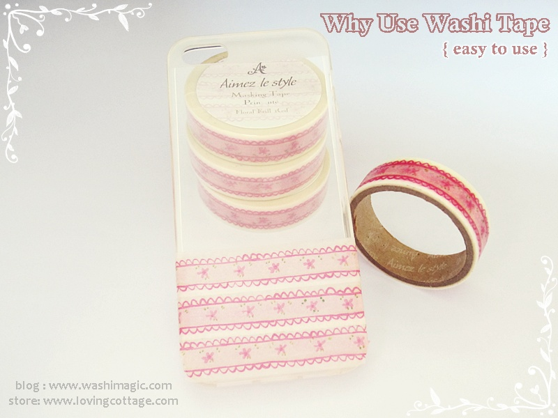 Easy to use washi tape