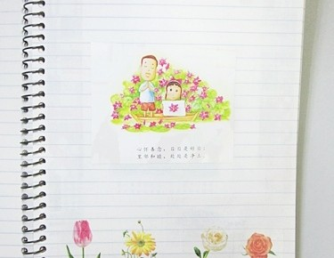 Grow Beautiful Flowers In Your Journal!