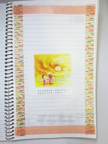 Bright day journal