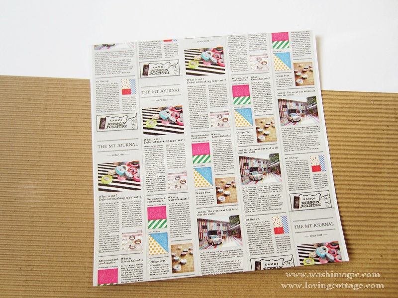 Newspaper patterned paper