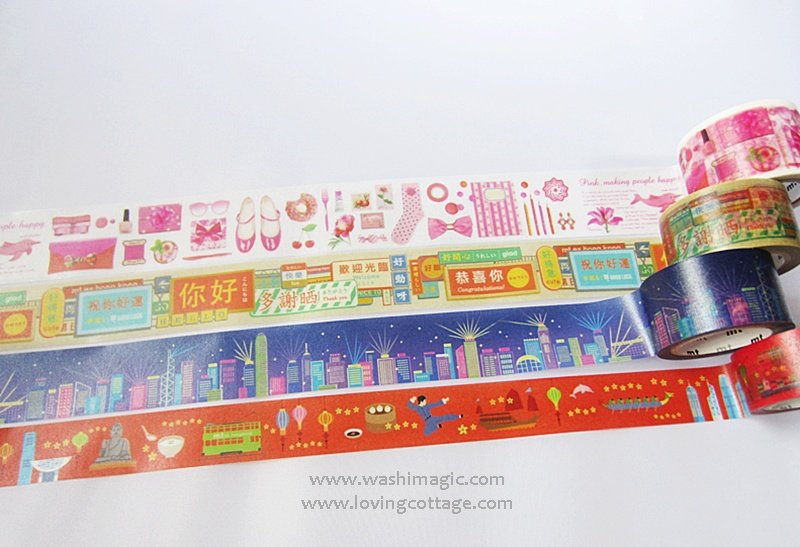 Limited edition mt tape all about Hong Kong products