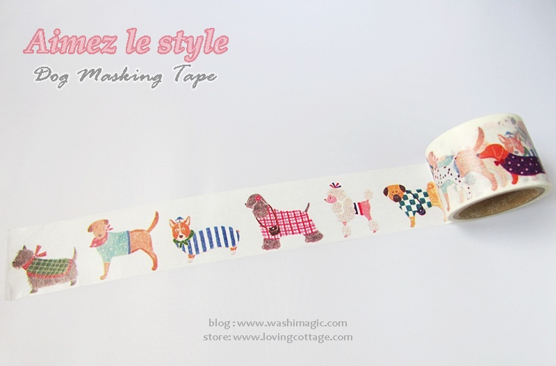 Dog masking tape from Japan