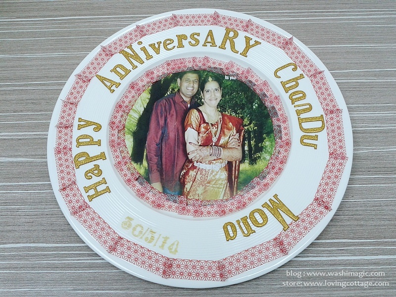 Personalized gift for wedding anniversary