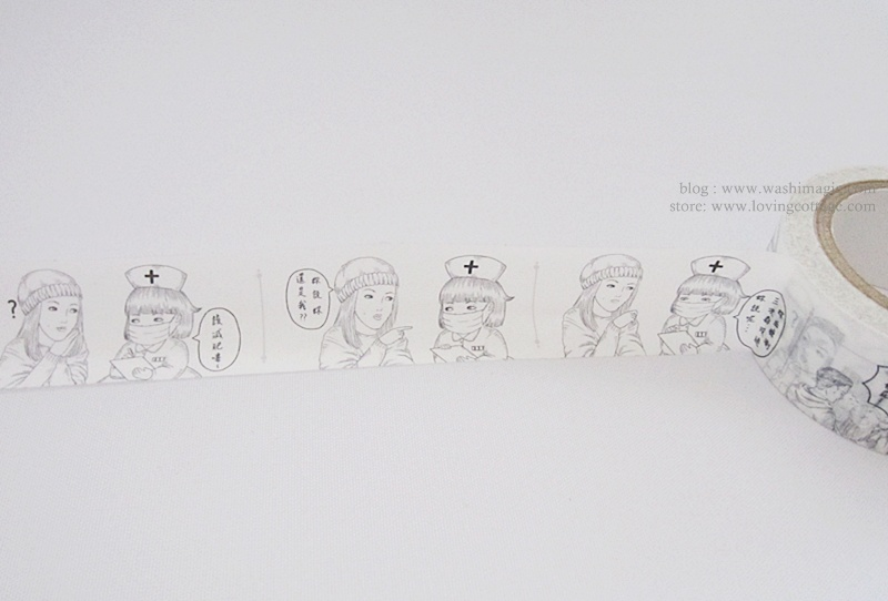Cartoon feel washi tape