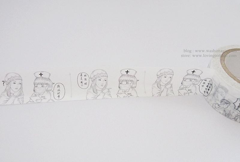 Cartoon feel washi tape