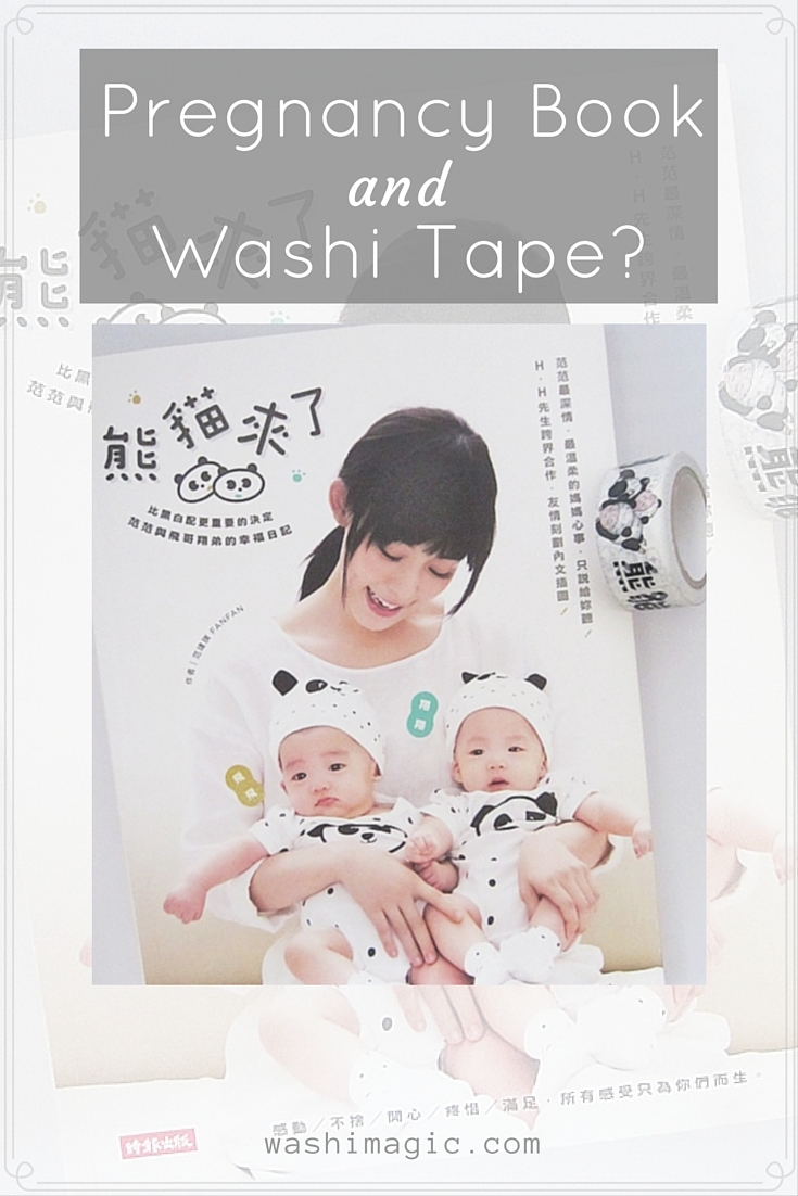 A book on pregnancy and washi tape