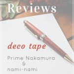 Product reviews prime nakamura mini decoration tape & nami-nami deco masking tape | Washimagic.com