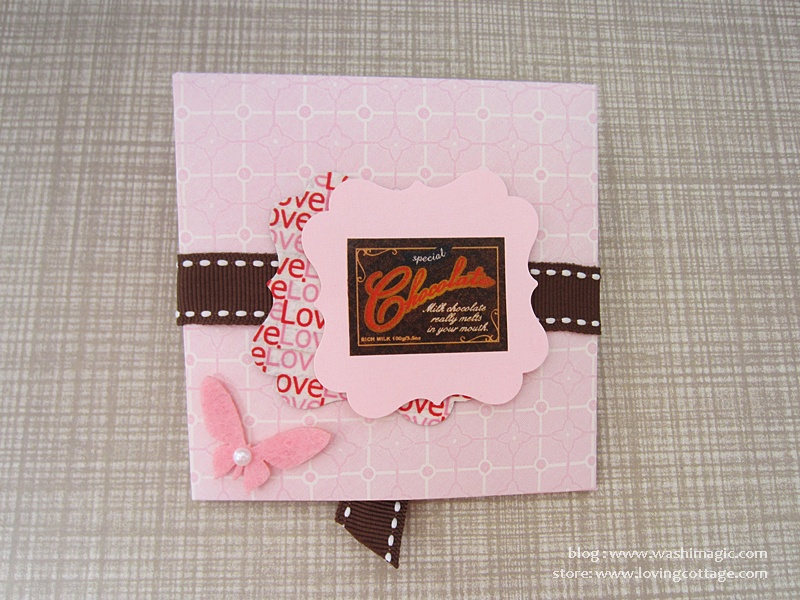 Combining love and chocolate masking tapes snail mail