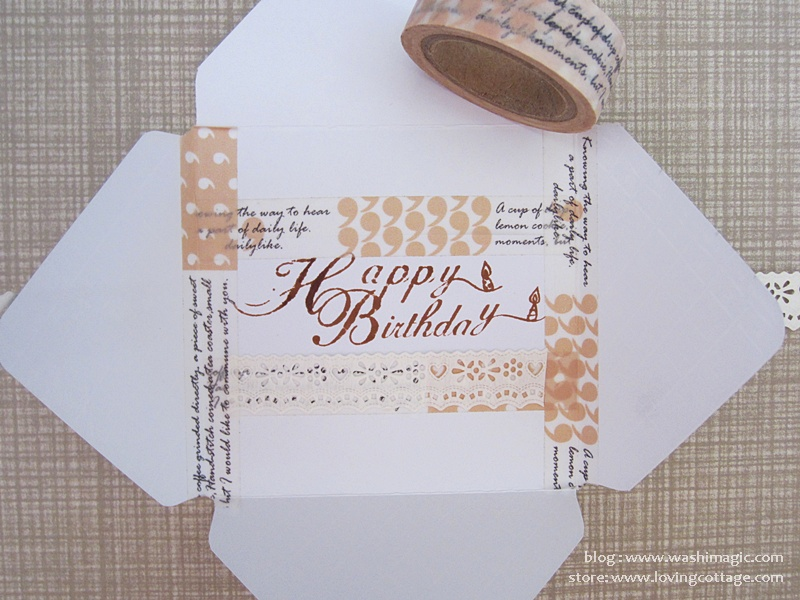 Use unique artistic washi tape to adorn the white envelope