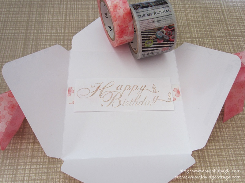 Simple stamping inside of the envelope