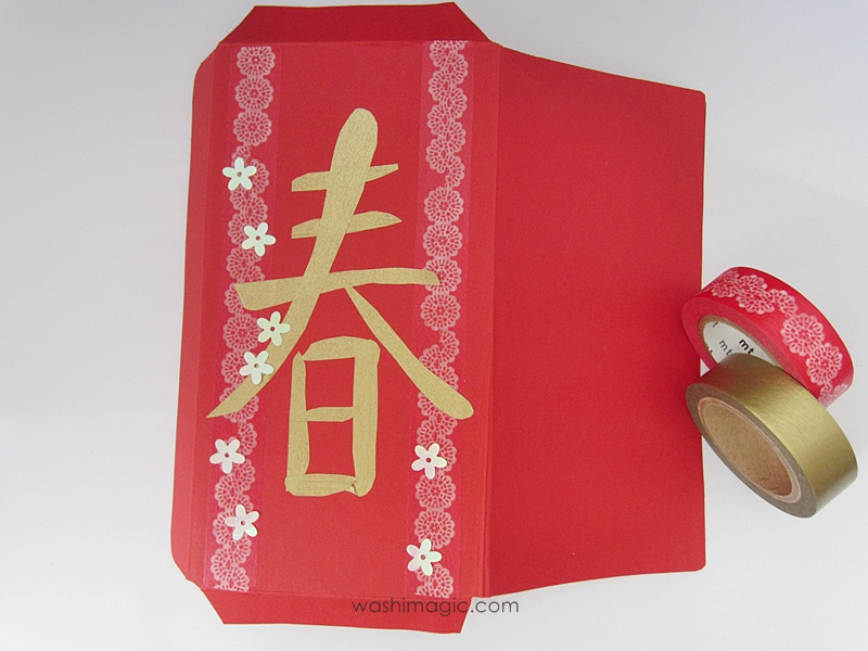 Personalize red envelope