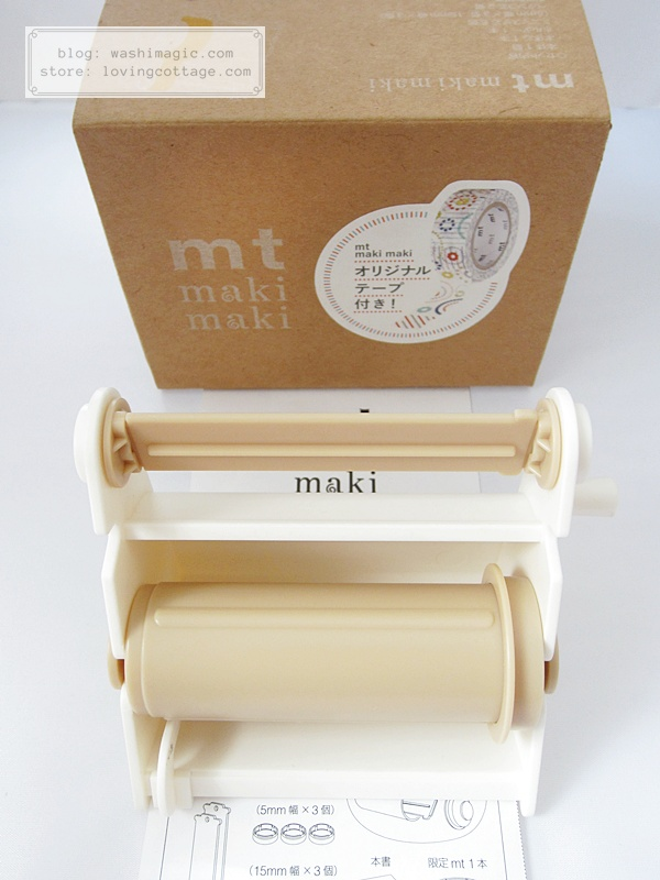 mt maki maki rolling device | Washimagic.com