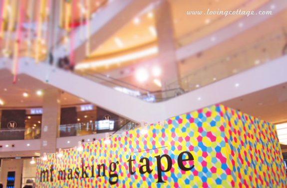 mt expo in Kuala Lumpur, Malaysia - decor at the counter | Washimagic.com