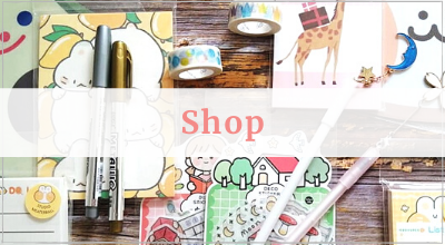 Shop different types of products ranging from washi tapes, stationery, crafts, DJY, decor, gifts, planners, journals, books and more on washimagic.com
