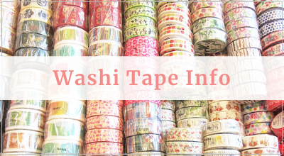 Sharing with you various washi tape info such as what is washi tape, how to use washi tape and more on washimagic.com