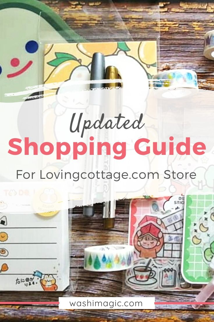 Updated shopping guide for lovingcottage.com store | Where to get washi tapes, stickers, stationery | Memo pads | Washimagic.com